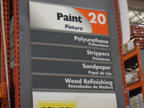 Strippers?  At Home Depot?