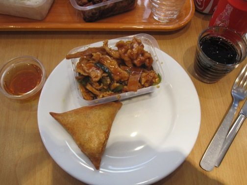 I got a samosa and ginger chicken.  It was delicious.