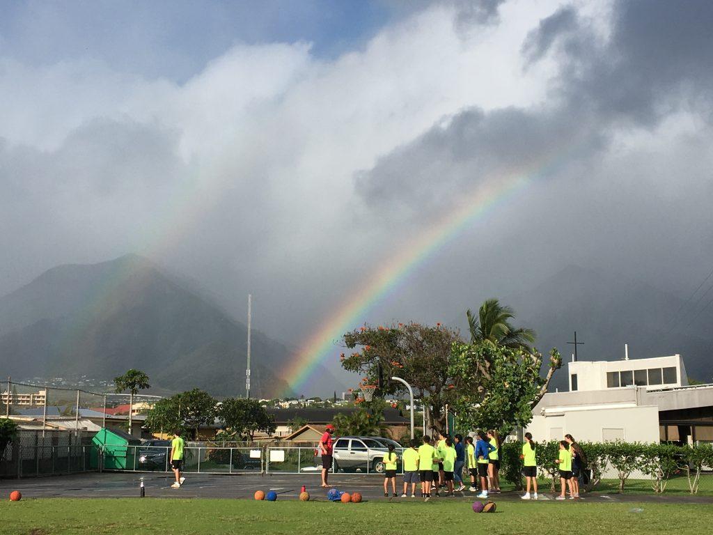 See the faint double rainbow?